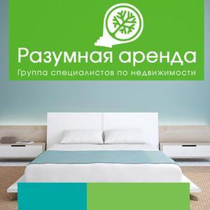 Аренда квартир и офисов Сланцев