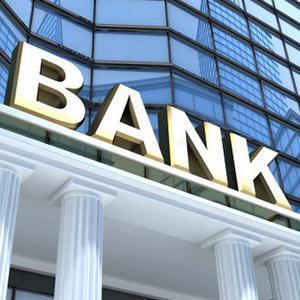 Банки Сланцев