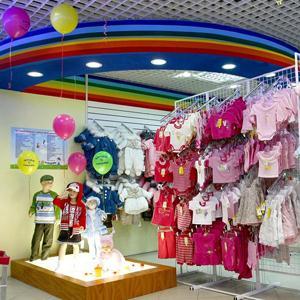 Детские магазины Сланцев