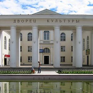 Дворцы и дома культуры Сланцев