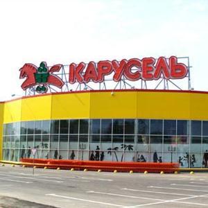 Гипермаркеты Сланцев