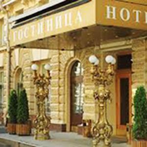 Гостиницы Сланцев