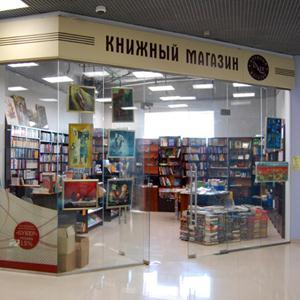 Книжные магазины Сланцев