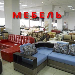Магазины мебели Сланцев