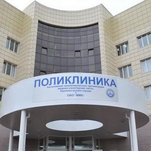Поликлиники Сланцев