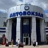 Автовокзалы в Сланцах