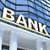 Банки в Сланцах