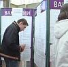 Центры занятости в Сланцах