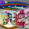 Детские магазины в Сланцах