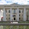 Дворцы и дома культуры в Сланцах