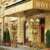 Гостиницы в Сланцах