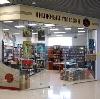 Книжные магазины в Сланцах