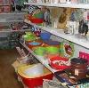Магазины хозтоваров в Сланцах