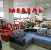 Магазины мебели в Сланцах