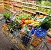 Магазины продуктов в Сланцах