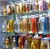 Парфюмерные магазины в Сланцах