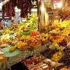 Рынки в Сланцах