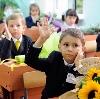 Школы в Сланцах