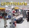 Спортивные магазины в Сланцах