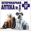 Ветеринарные аптеки в Сланцах
