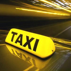 Такси Сланцев