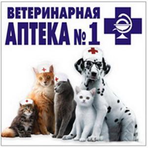 Ветеринарные аптеки Сланцев